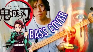 GURENGE - LiSA [funny scream & bass cover]
