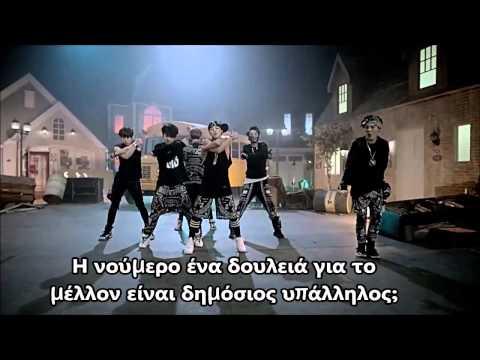 Bangtan Boys/BTS - No More Dream (greek subs)