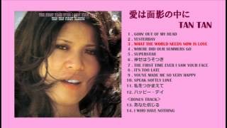 2013.08.28発売 TAN TAN(森野多恵子) CDアルバム『愛は面影の中に +2』 ...