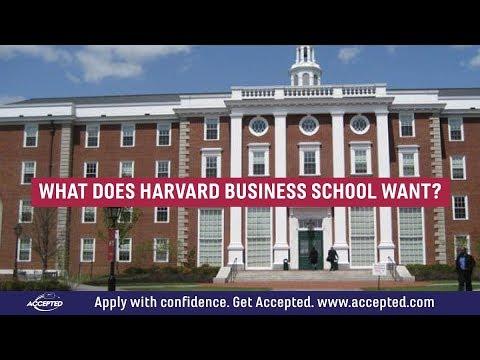 What Harvard Business School Wants