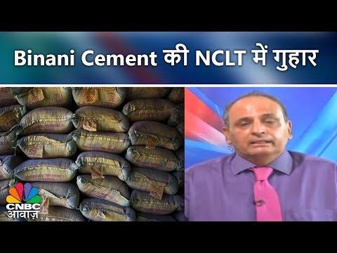 Binani Cement की NCLT में गुहार | CNBC Awaaz