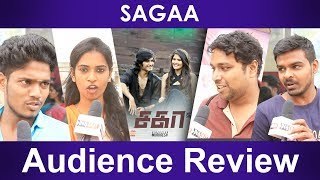 Sagaa Audience Review | Movie Review | Saran | Kishore | Sree Raam | Murugesh