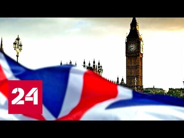 Поспешные санкции: почему реакция Великобритании оказалась мягче, чем ожидалось - Россия 24