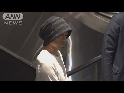 日本での引退発表を終え イチローがシアトルに到着(19/03/23) (Việt Sub)