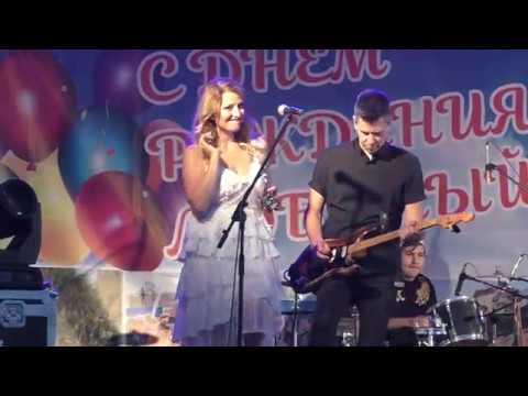 Клип Массква - Лови