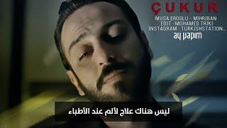 #serie #turkey #music #subscribe # Mihriban , cukur ,