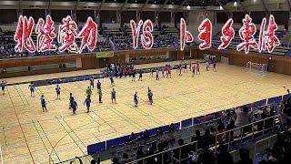第43回日本ハンドボールリーグ-トヨタ車体 北陸電力