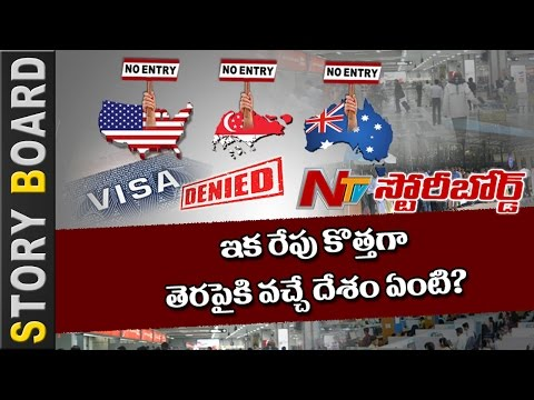 Trump Effect : Australia Bans VISA Programme || Shock for Indian Techies || Story Board || NTV