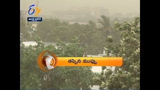 Andhra Pradesh | 21st September 2018 | ETV 360 7:30 AM News Headlines