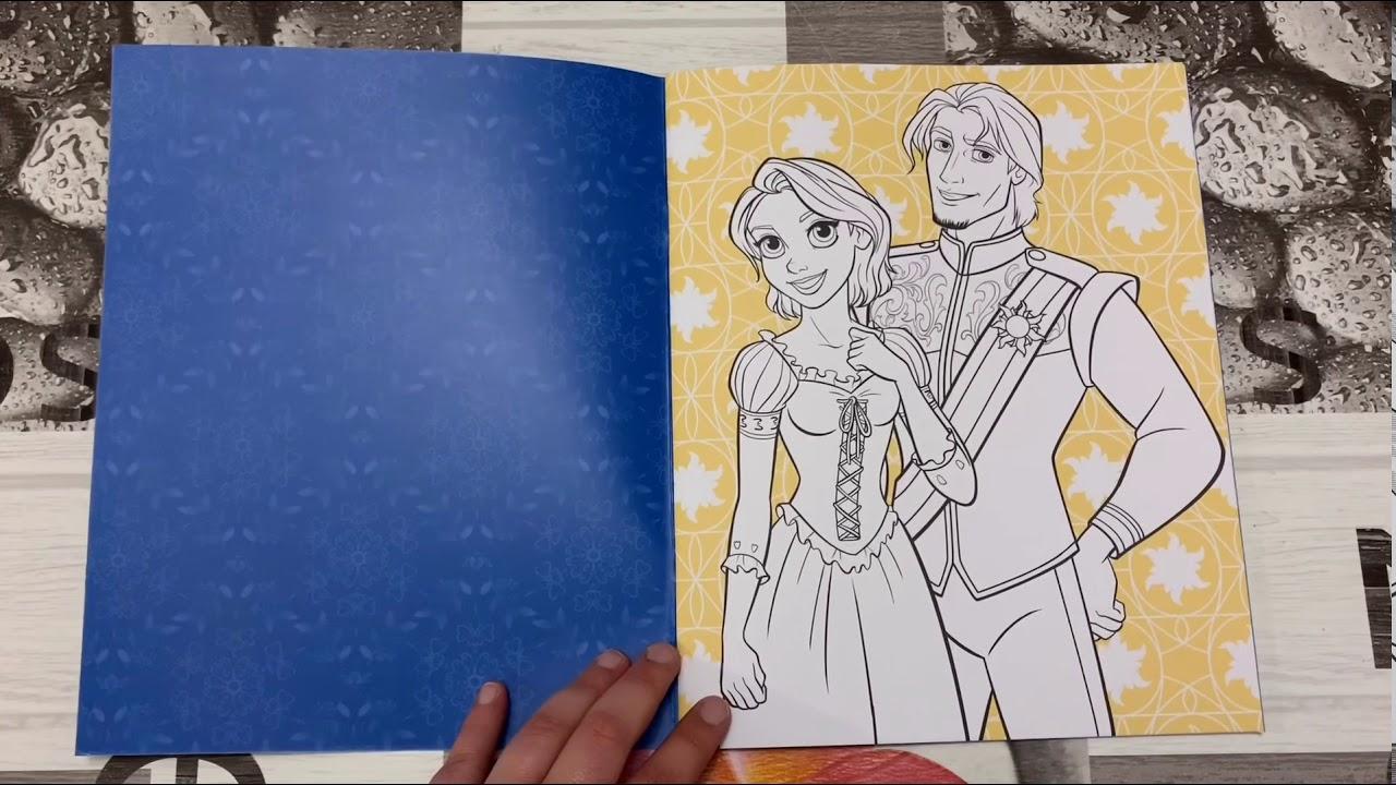 Mes coloriages de rêve - Princes et Princesses