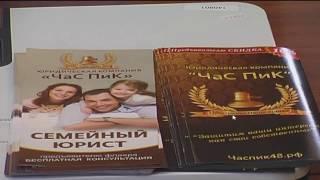 Банкротство физических лиц.  Семинар(, 2016-04-08T15:48:06.000Z)