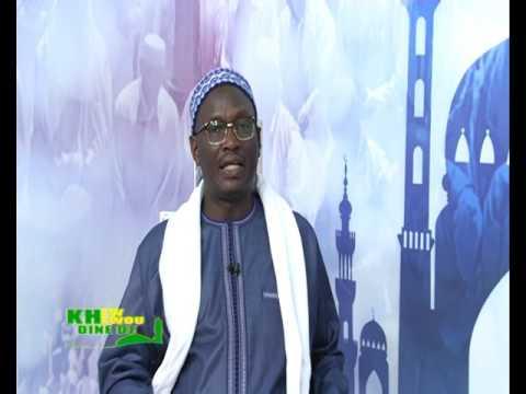 Khew Khewou Dine Dji - Pr : Serigne Djily Niang - 20 Janvier 2017 - TFM