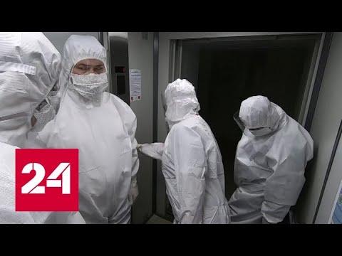 Коронавирус в Башкирии: выявлены все, кто контактировал с зараженными пациентами РКБ в Уфе