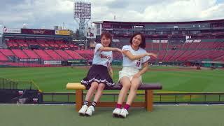 イーグルスガールの石田亜佑美さん&佐々木莉佳子さんもEユニダンス15秒...