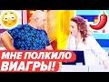 ЛОКДАУН продолжается? КАРАНТИН опять? Вакцинация в Украине - Дизель Шоу 2021 Лучшие ПРИКОЛЫ видео