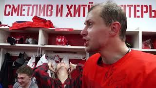 Илья Каблуков в чемпионской раздевалке