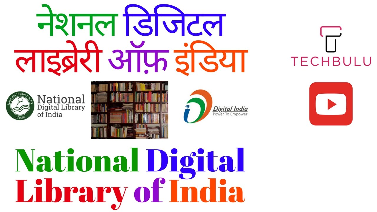 National digital library the ses and dissertations