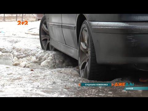 ДжеДАІ: Ожеледь на дорогах – тест на витримку техніки і нервів