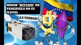 Minar Bitcoin en Venezuela NO ES ILEGAL - ¡La verdad! 🇻🇪