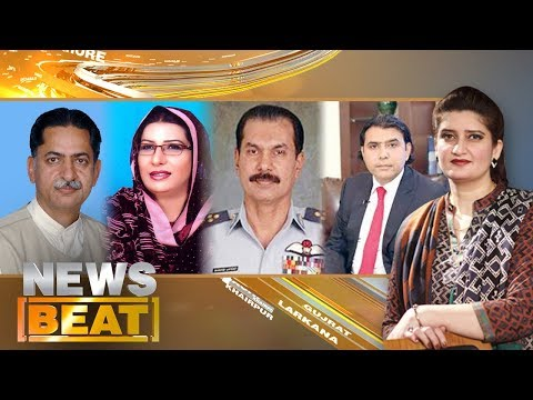 News Beat - Paras Jahanzeb - SAMAA TV - 13 Oct 2017