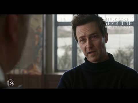 Сиротский Бруклин - первый тв-ролик