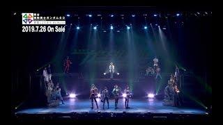 舞台『機動戦士ガンダム00 -破壊による再生-Re:Build』 Blue-ray & DVD 発売告知PV