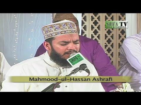 Mola Ya Sali Wa Salim By Mahmood ul...