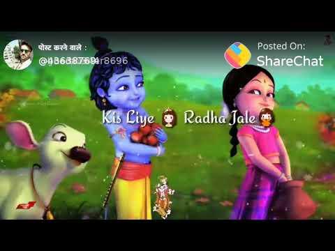 Madhuban Mein Kanhaiya kisi Gopi se mile Radha Kaise Na Jale Radha ke Cena Jale