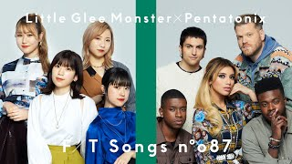 Little Glee Monster - Dear My Friend feat.Pentatonix / THE FIRST TAKE