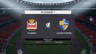 FIFA 20 | FC Seoul vs Ulsan Hyundai - K League 1 | 20/06/2020 | 1080p 60FPS