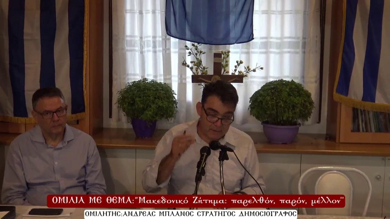 Εκδήλωση προξενήματα λιανικής 2013 Ζάγκρεμπ