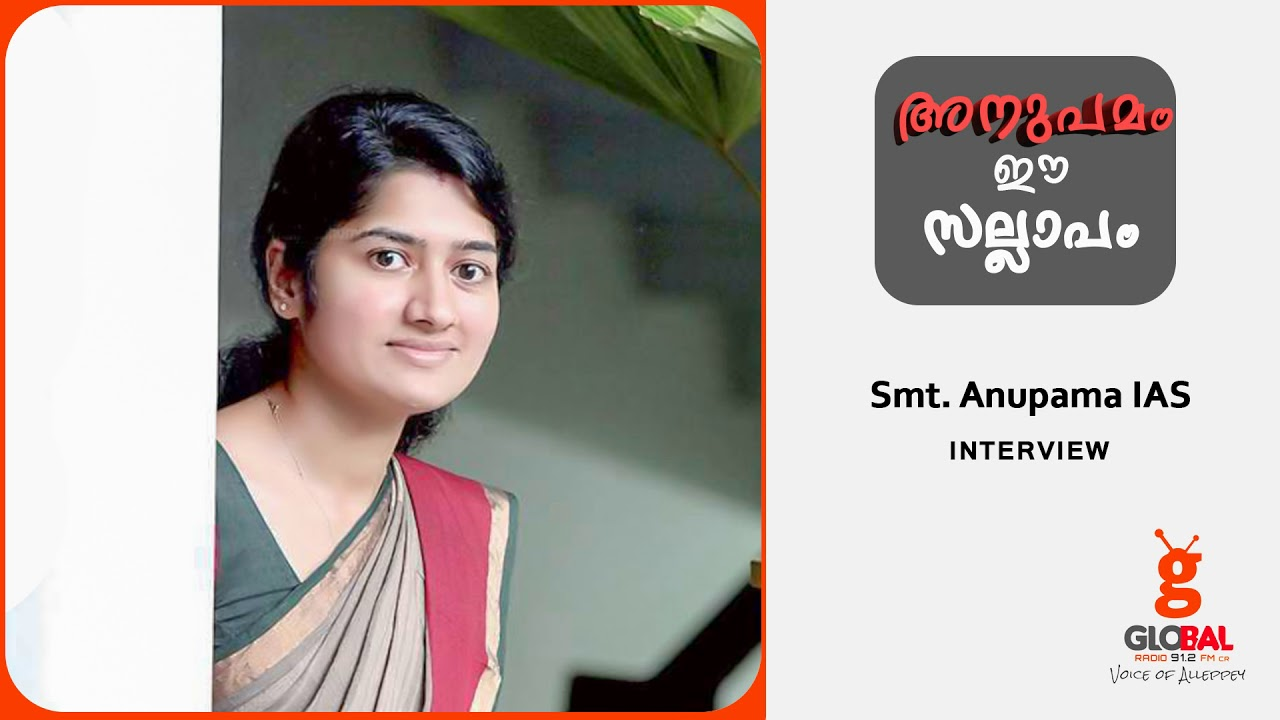 Interview With District Collector T V Anupama Rj Reshmi Global