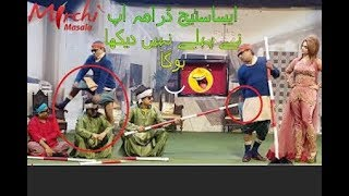 Gulfan khan Nonstop Comedy Clips 2018 - Pakistani Stage Dramas Most Funny Scenes