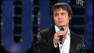 Артур - Забыть нельзя (Шансон года 2010)