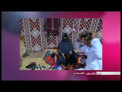 أنا الشاهد: مهرجان - لنحتفل معاً- للفنون الشعبية في سلطنة عمان  - 17:22-2018 / 2 / 22