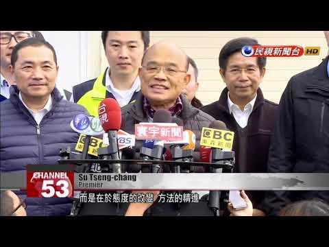 Tsai administration makes social media push to connect to public
