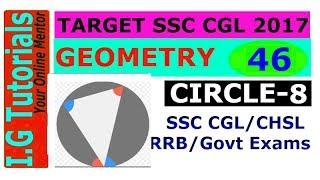 GEOMETRY for SSC CGL-46 Alternate segment Theorem Advance maths for SSC CGL CHSL[IN HINDI]