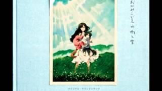 Ookami Kodomo no Ame to Yuki OST - Yawarakai Manazashi