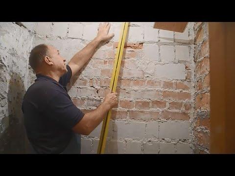 видео: Как оштукатурить стену,заваленную на 10см ч.1