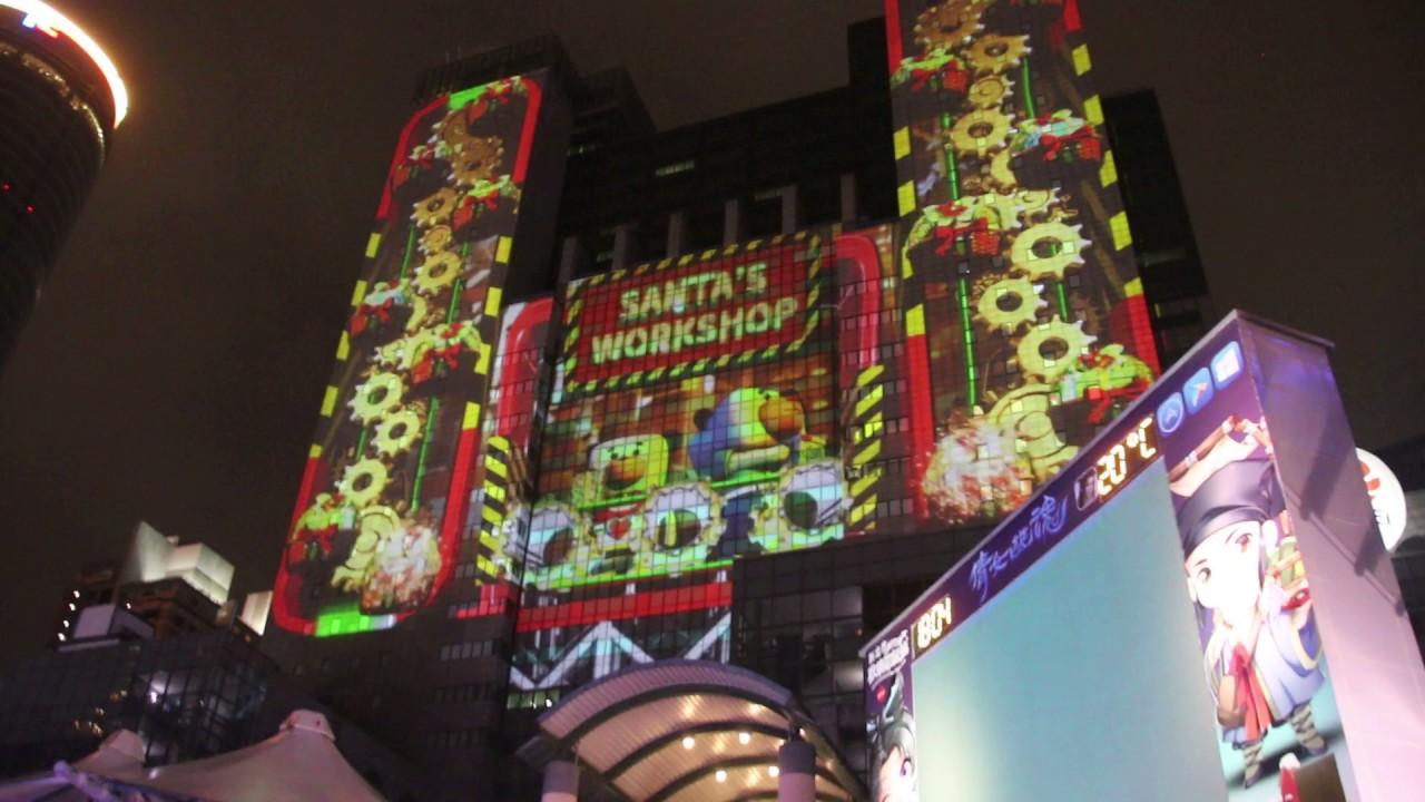 板橋聖誕燈會 - YouTube
