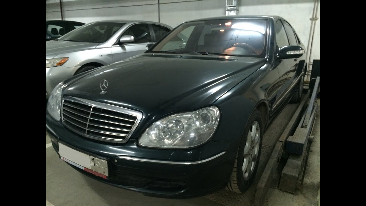 Mercedes benz w220 youtube for Mercedes benz metairie la