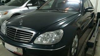 Проверка Mercedes-Benz W220 За 430.000р