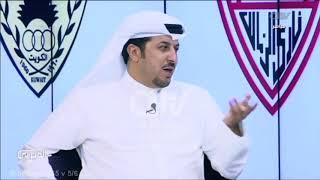خلف السلامة معلقاً على أحداث مباراة الزمالك والقادسية في البطولة العربية