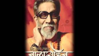 BALASAHEB THACKERAY :- A TRIBUTE BY RAJESH CHAVAN