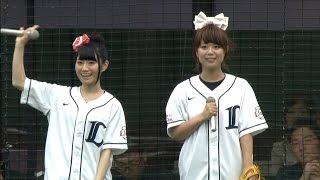 埼玉県飯能市を舞台にしたTVアニメ「ヤマノススメ」とコラボした『TVア...