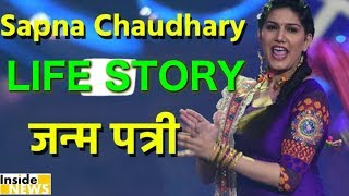 Sapna Choudhary Biography In Hindi   Life Story Of Haryanvi Stage Dancer