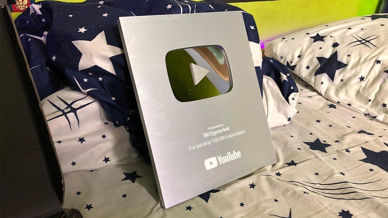 распаковка серебряной кнопки youtube