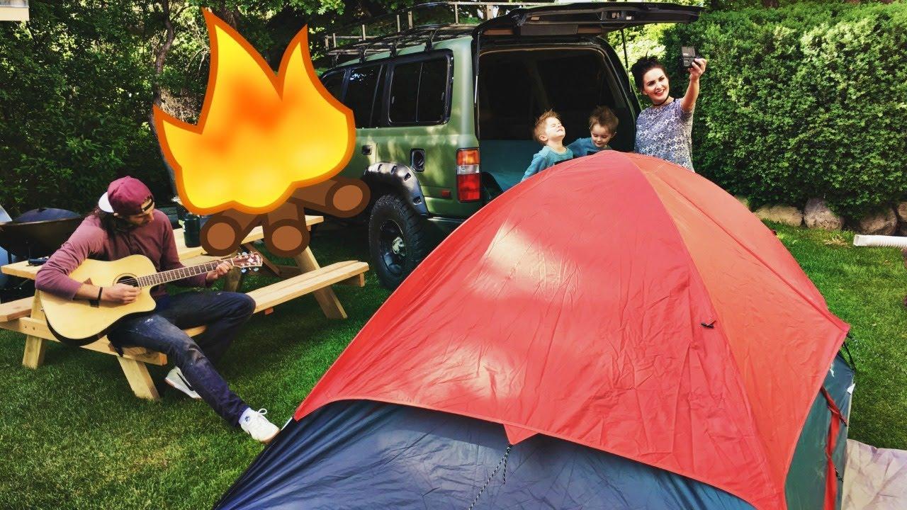 fun adventures backyard campout youtube