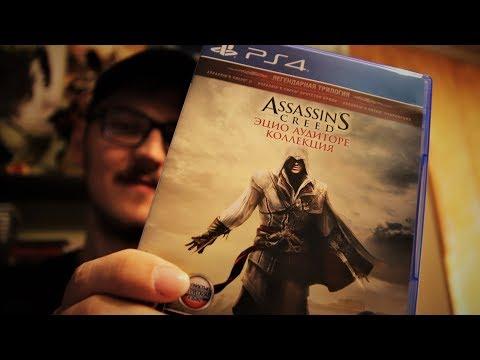 Играем в нормальных Ассасинов на PS4. (Assassin's Creed II)