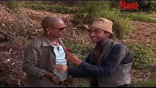 चौध घरे दादा जस्को नाम सुनेर ज्यान हुन्छ आधा !! मेरी बास्सै (माग्ने बुडा) Best Comedy